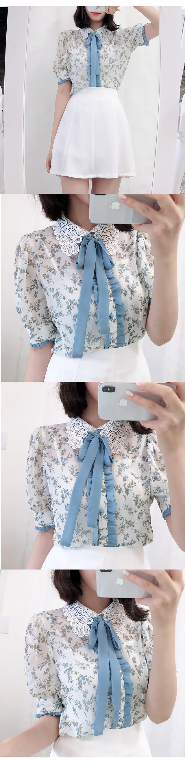 Rosa flower Kara blouse