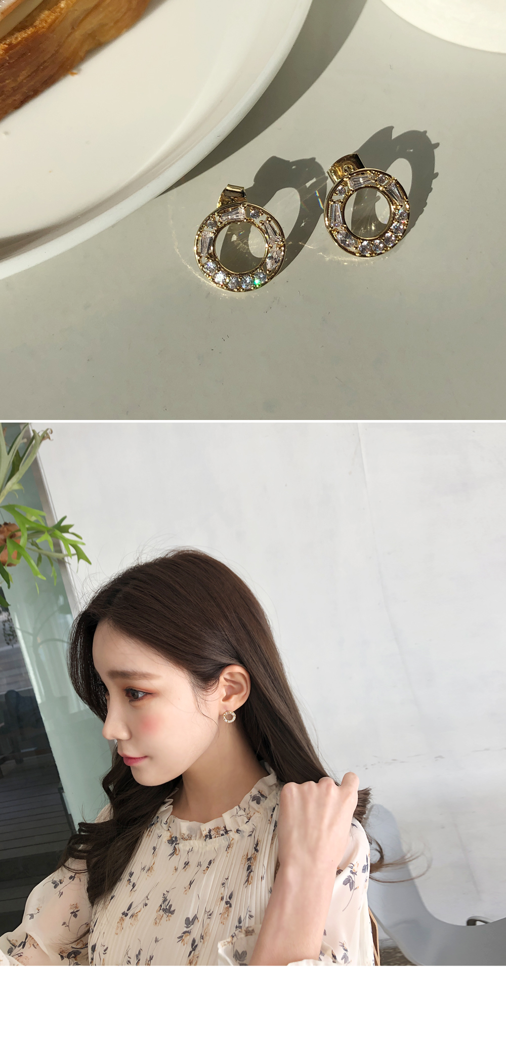 The Bright Earrings