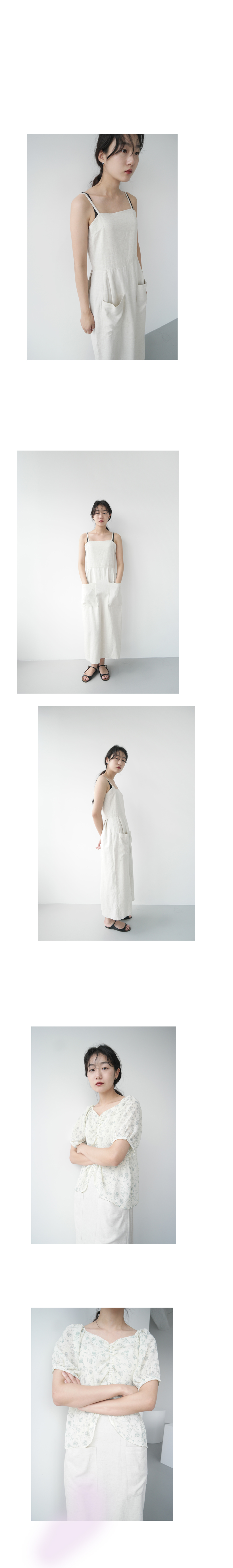purity back vent one-piece