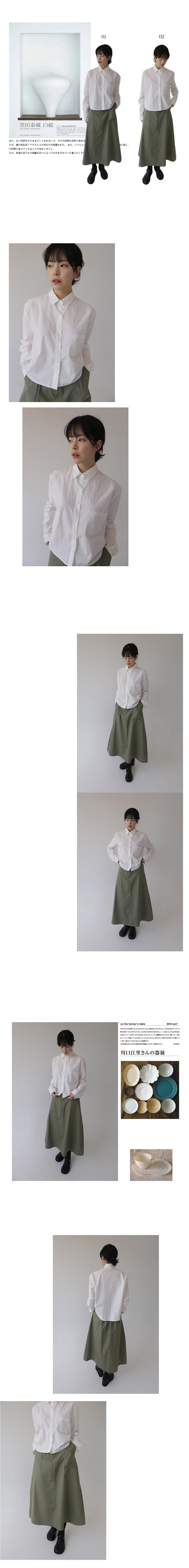 long flare pocket skirt