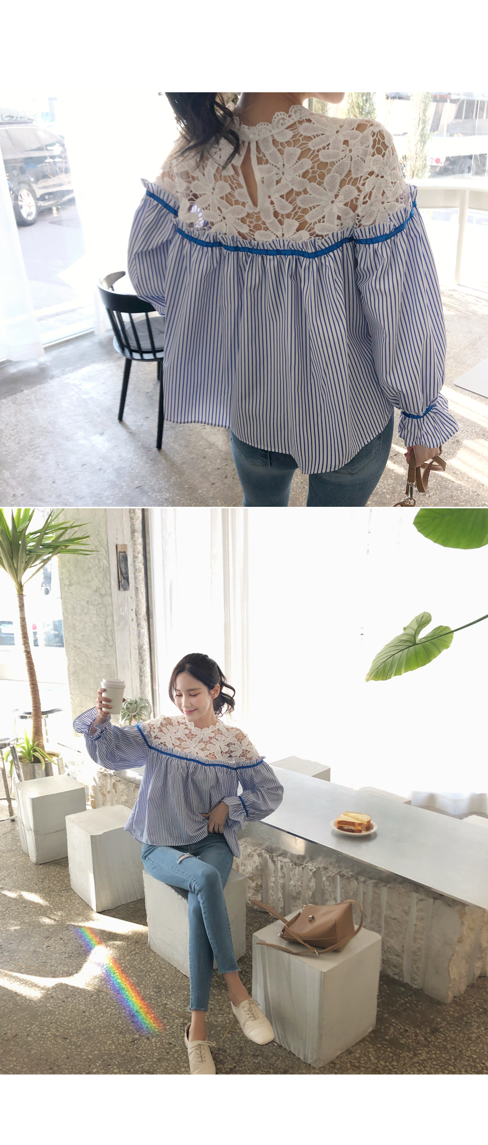 Merry lace blouse