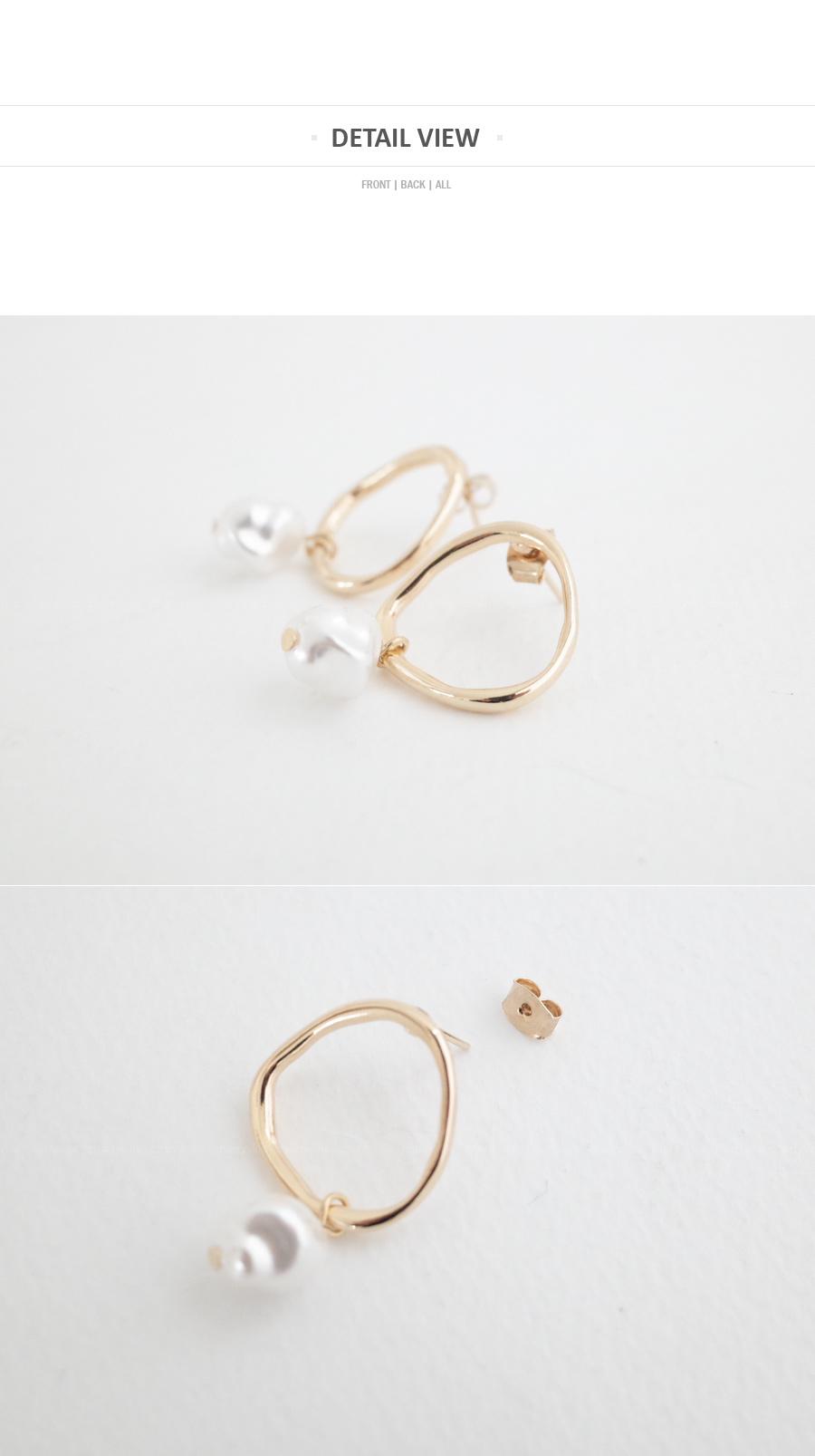 Visual Pearl Earrings