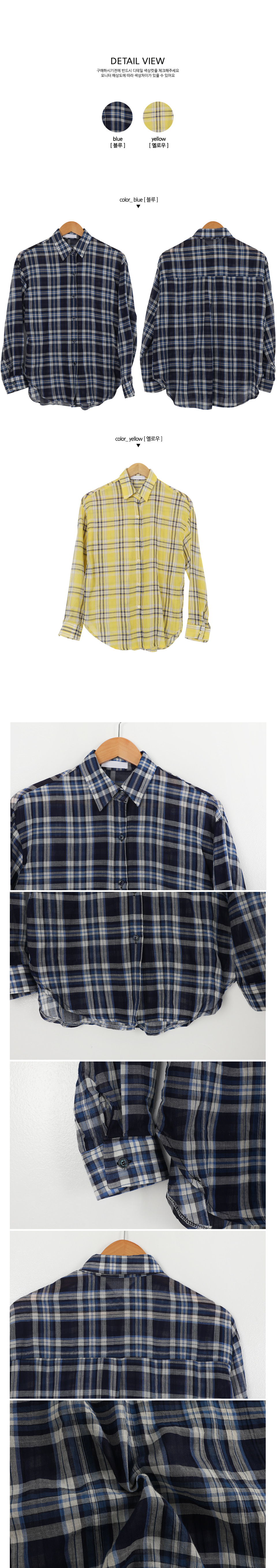 Matty check shirt