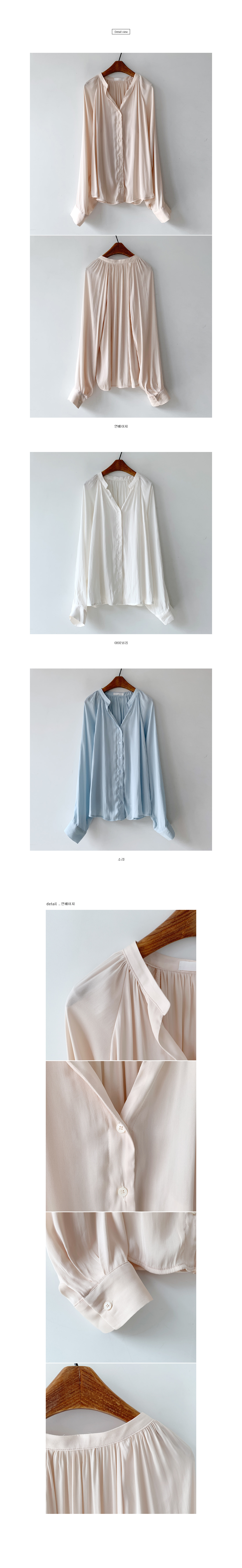 Make-up shirting blouse