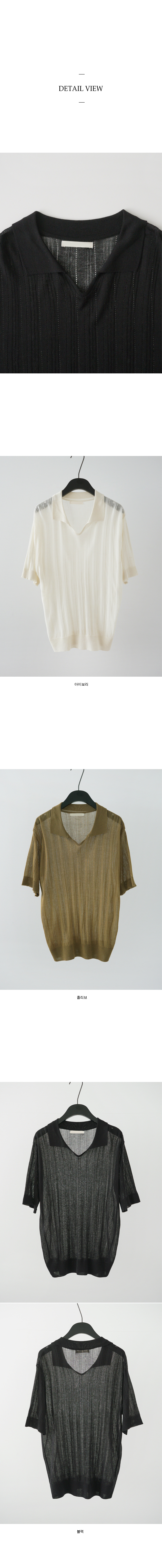 see-through vintage knit