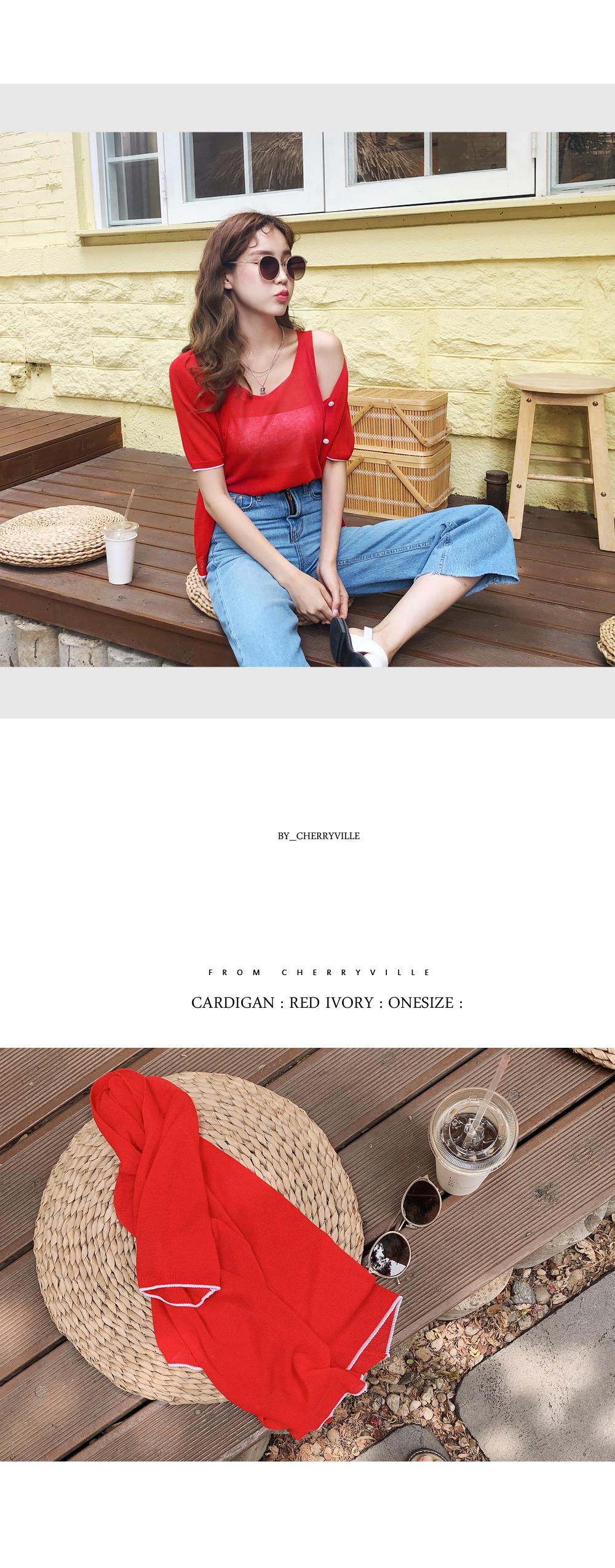 Slender combination cardigan + knit SET
