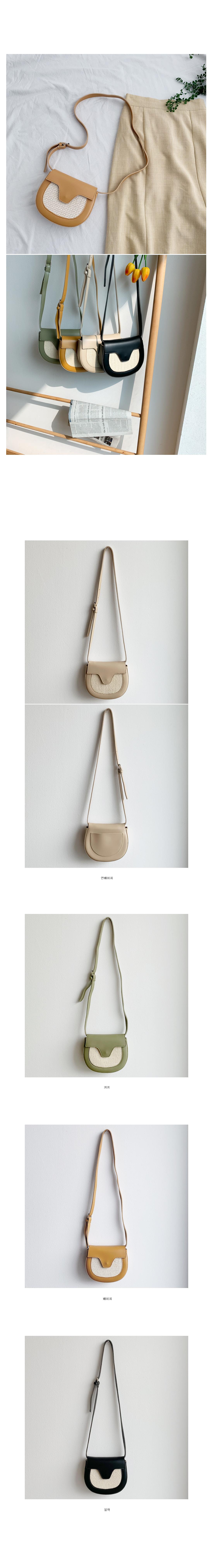 Ford Mini Cross Bag