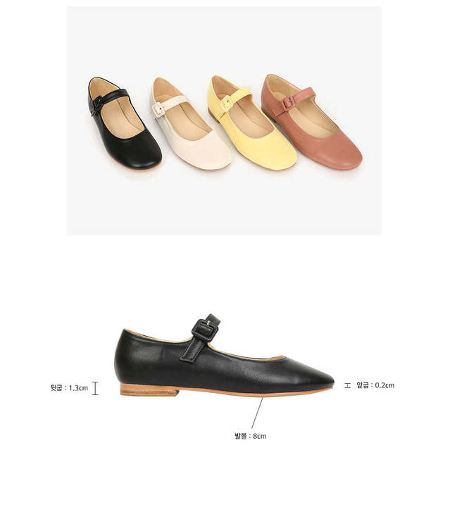 fall open strap shoes