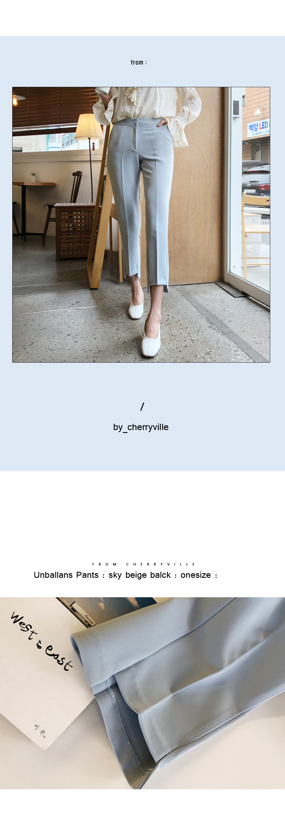Fleece ankle slacks