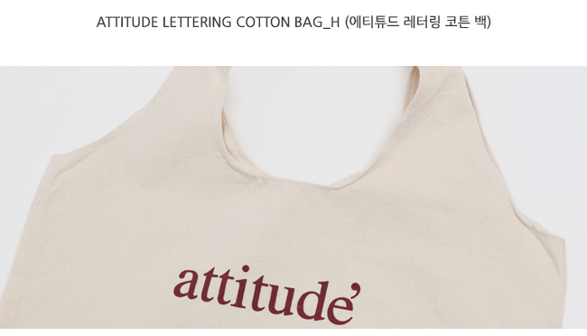 Attitude lettering cotton bag_H