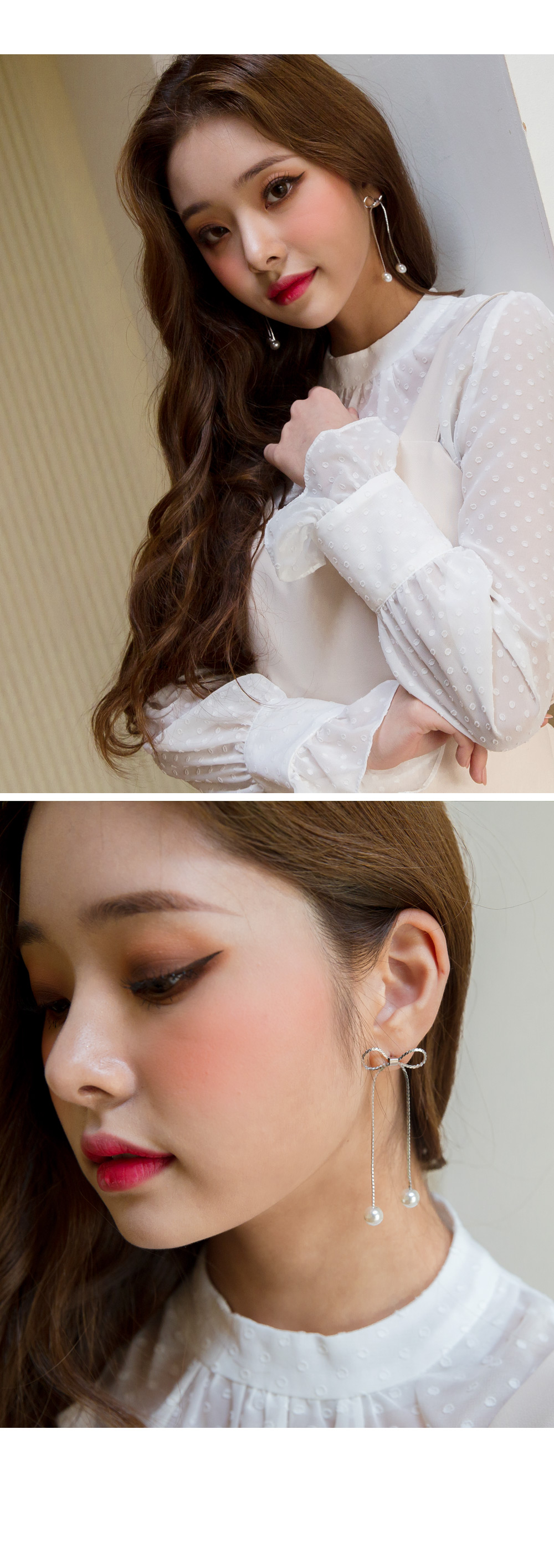 Pearl Ring Ring Earrings
