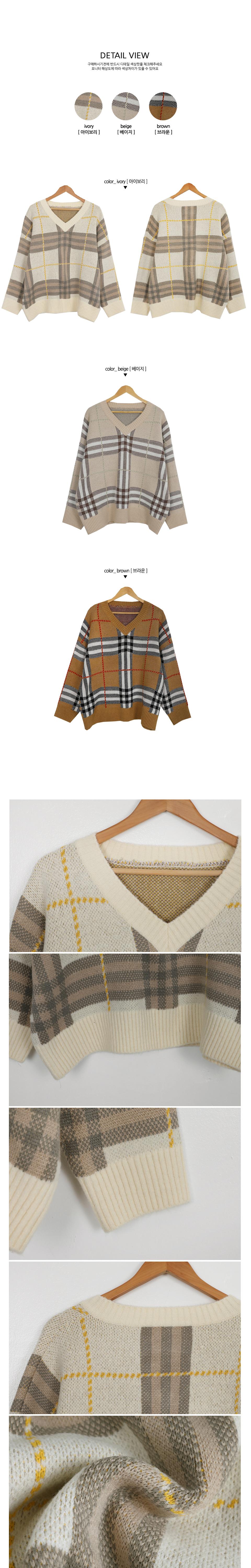 Check check knit