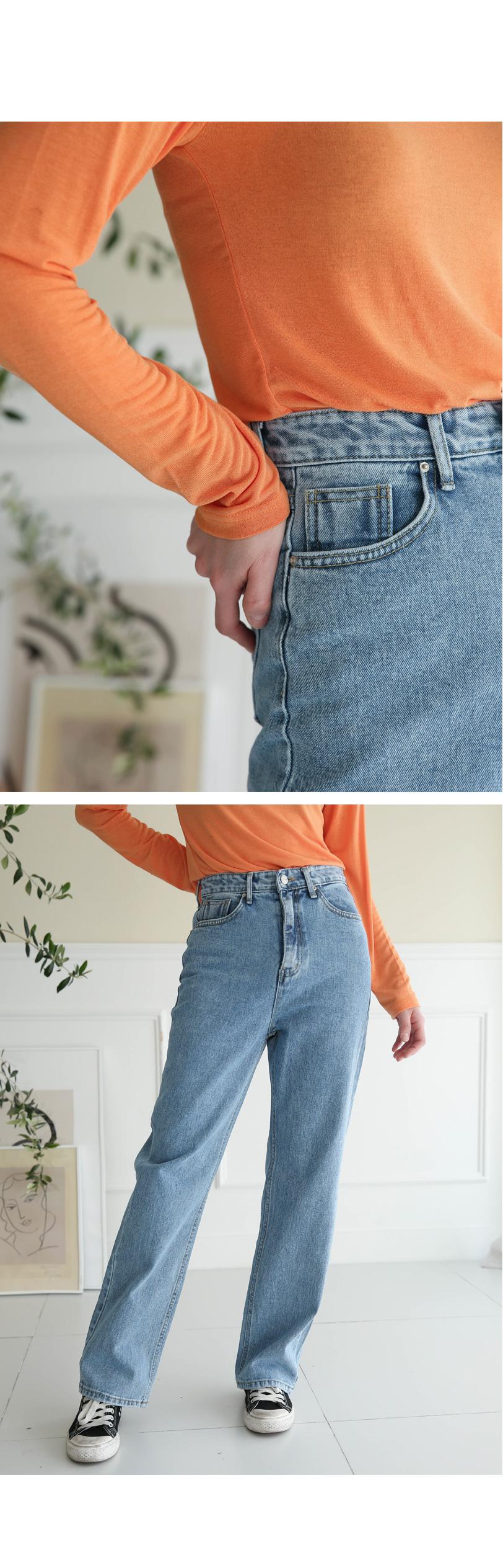Tread light denim pants