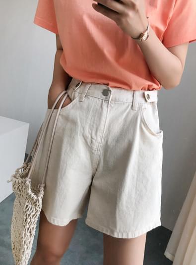 Wheat pants