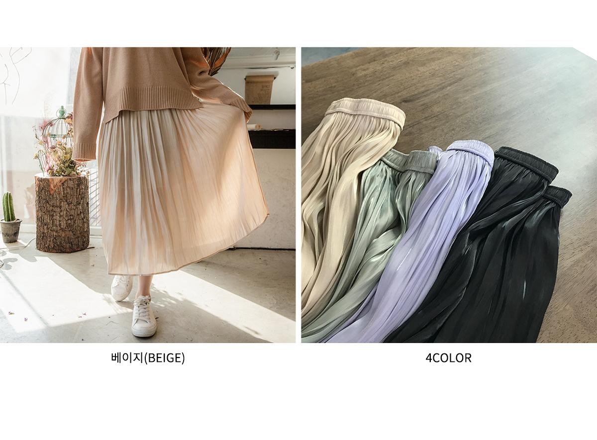 Sunshine skirt
