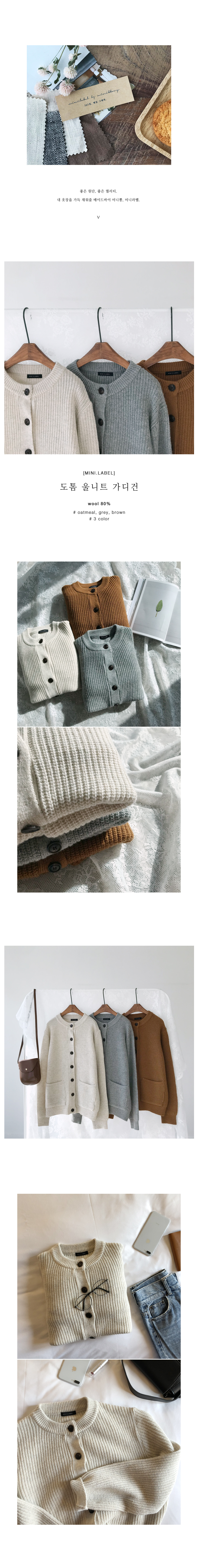 Dot knit cardigan