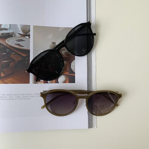 Locking Sunglasses