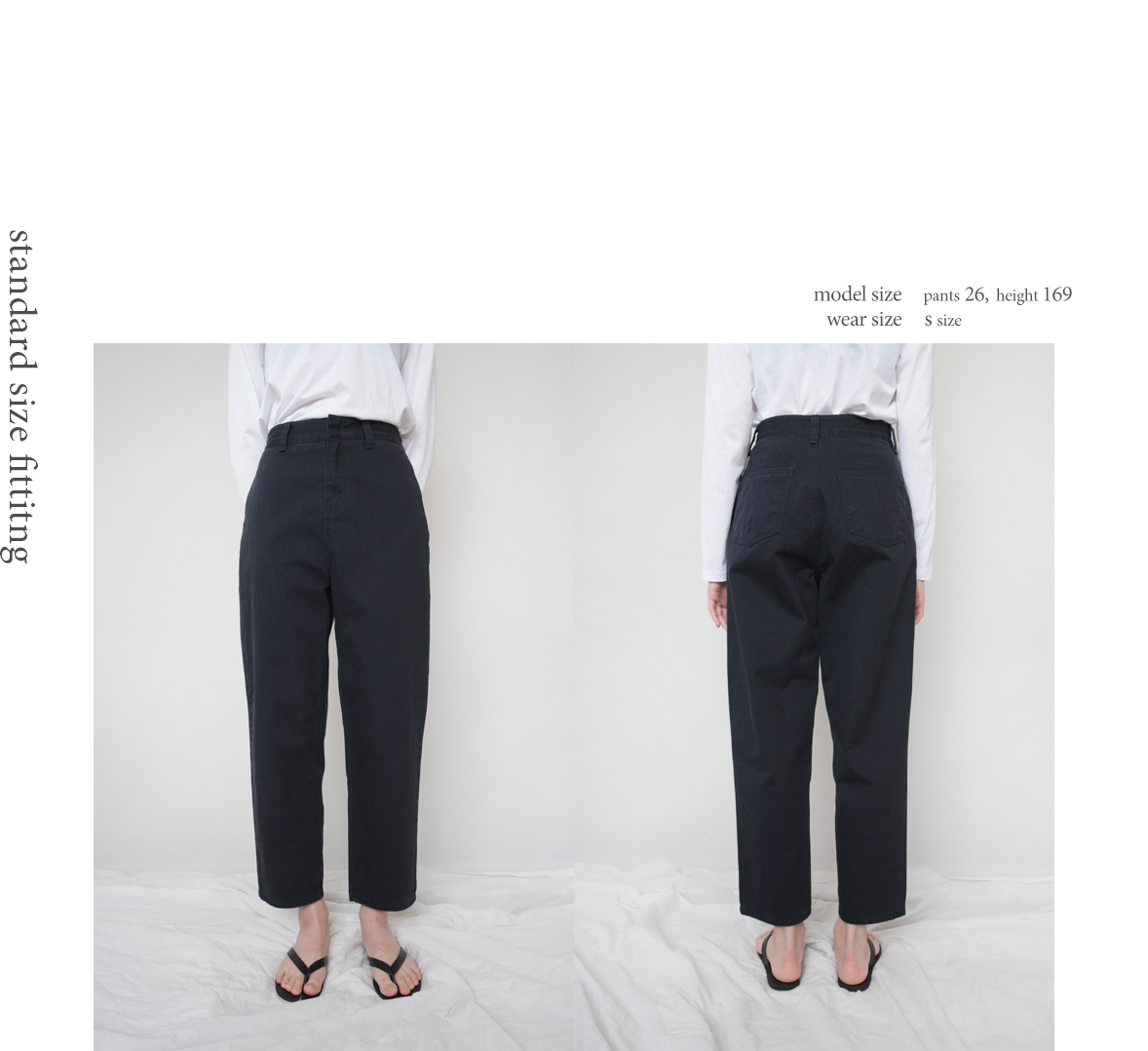 high-waist washed cotton pants (prussian blue)