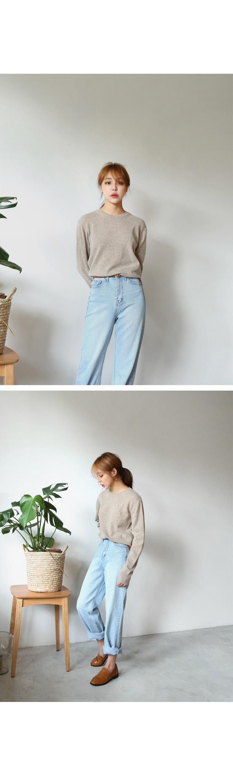 Long Straight Denim Pants