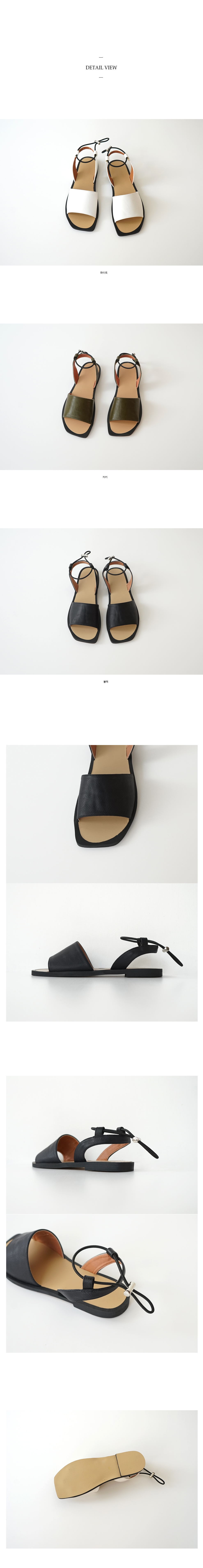 string point neat sandals (3colors)
