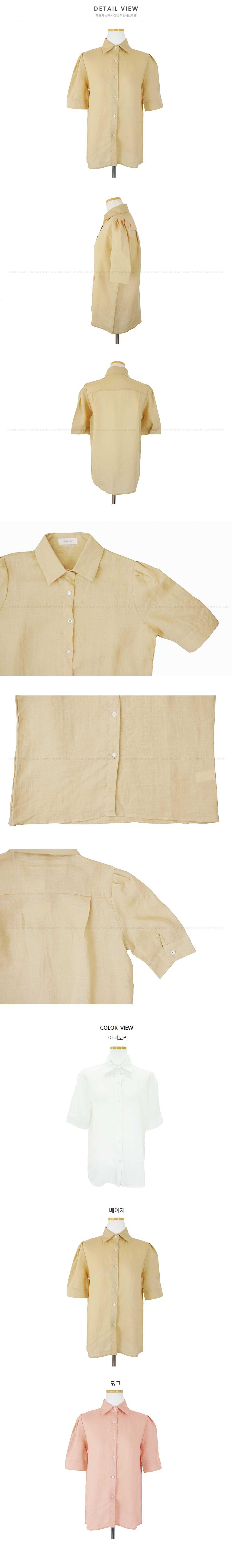 Modern short sleeve Southern