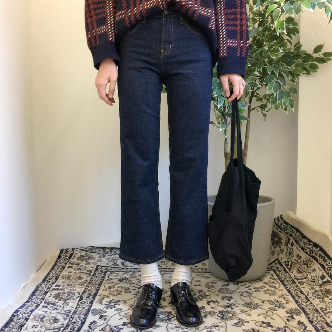 312 Modern Deep Blue Denim Pants
