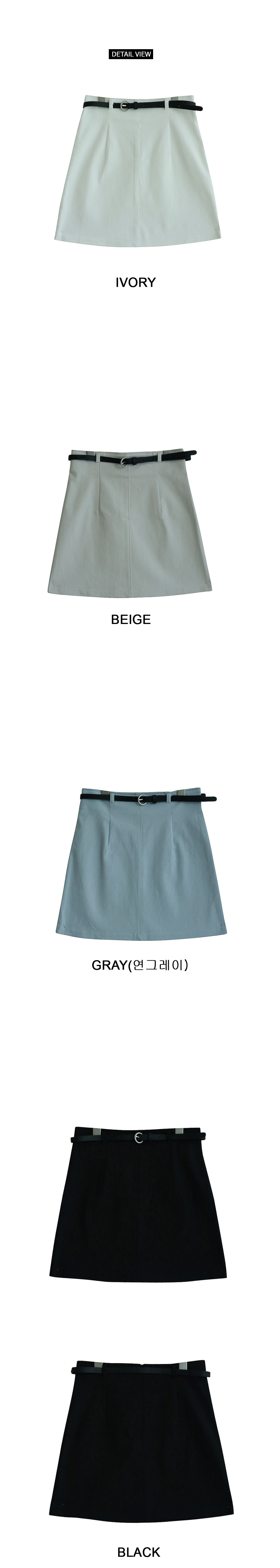 Sand Belt Set Skirt