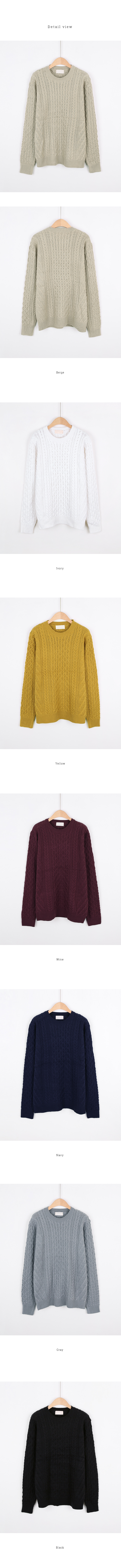 Bold twisted round neck knit
