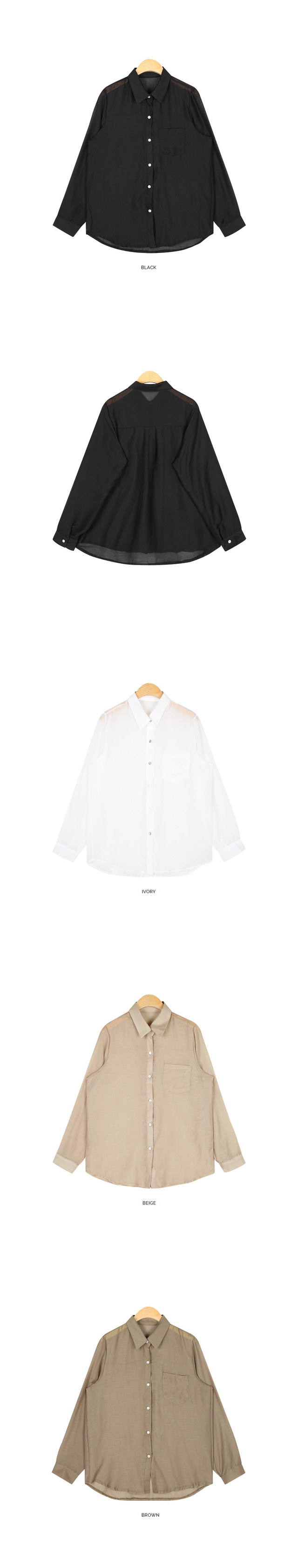 slik see-through shirts