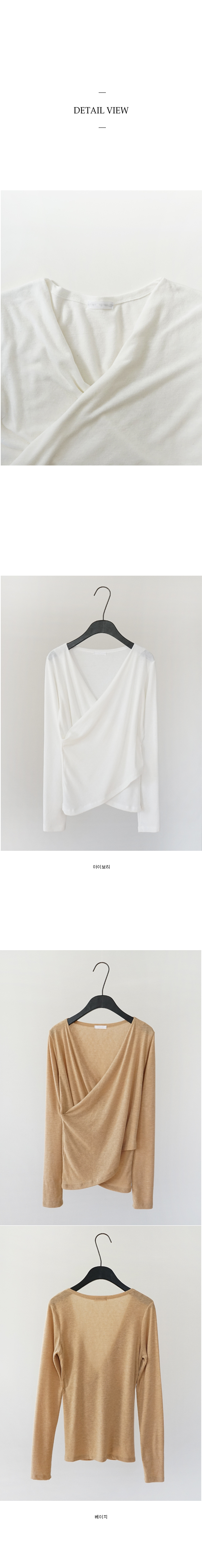 V-neck wrap tee (2colors)