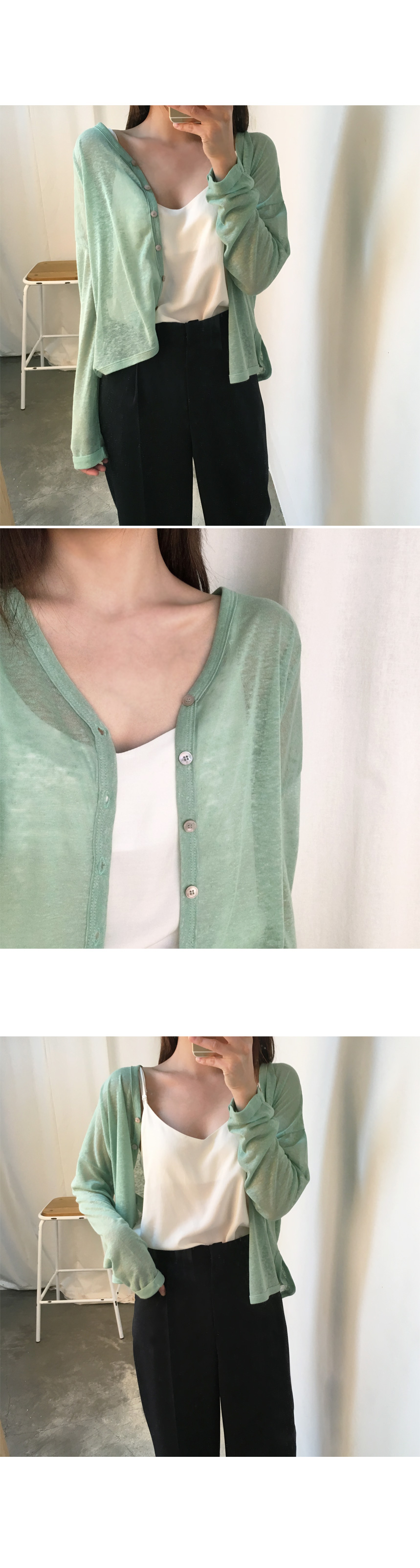 Summer V neck cardigan