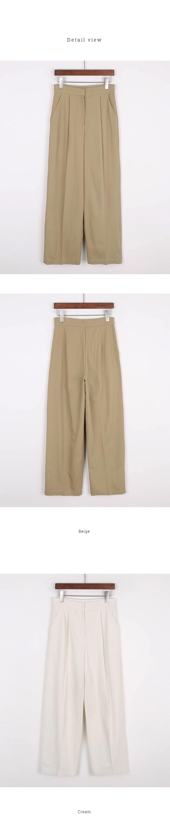 Beginning cotton pants