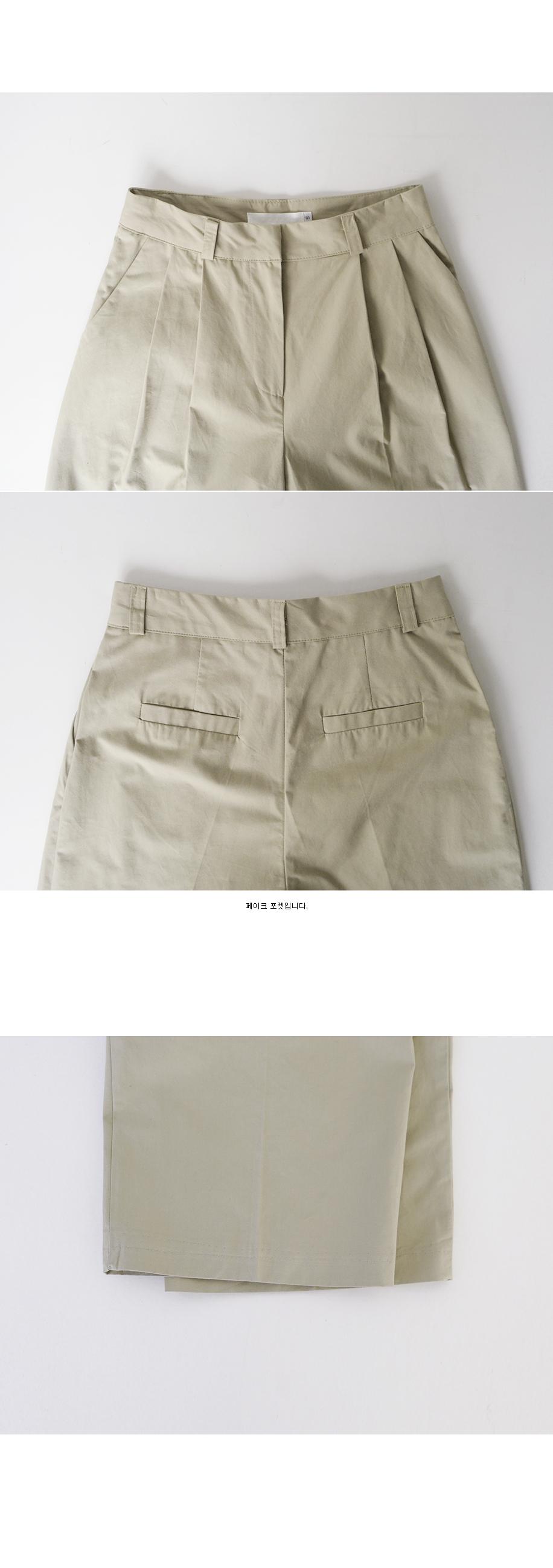 clean cotton wide pants