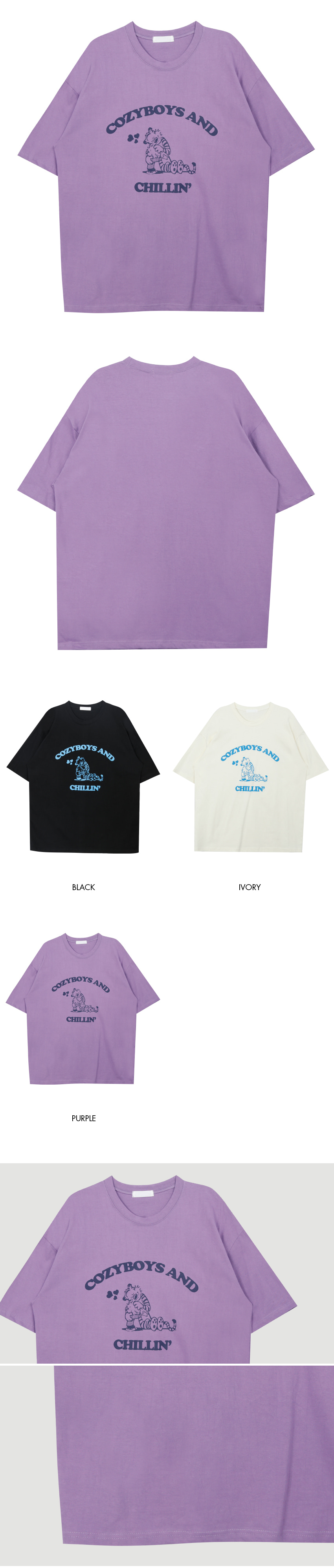 Koji Boy Packy T-shirt