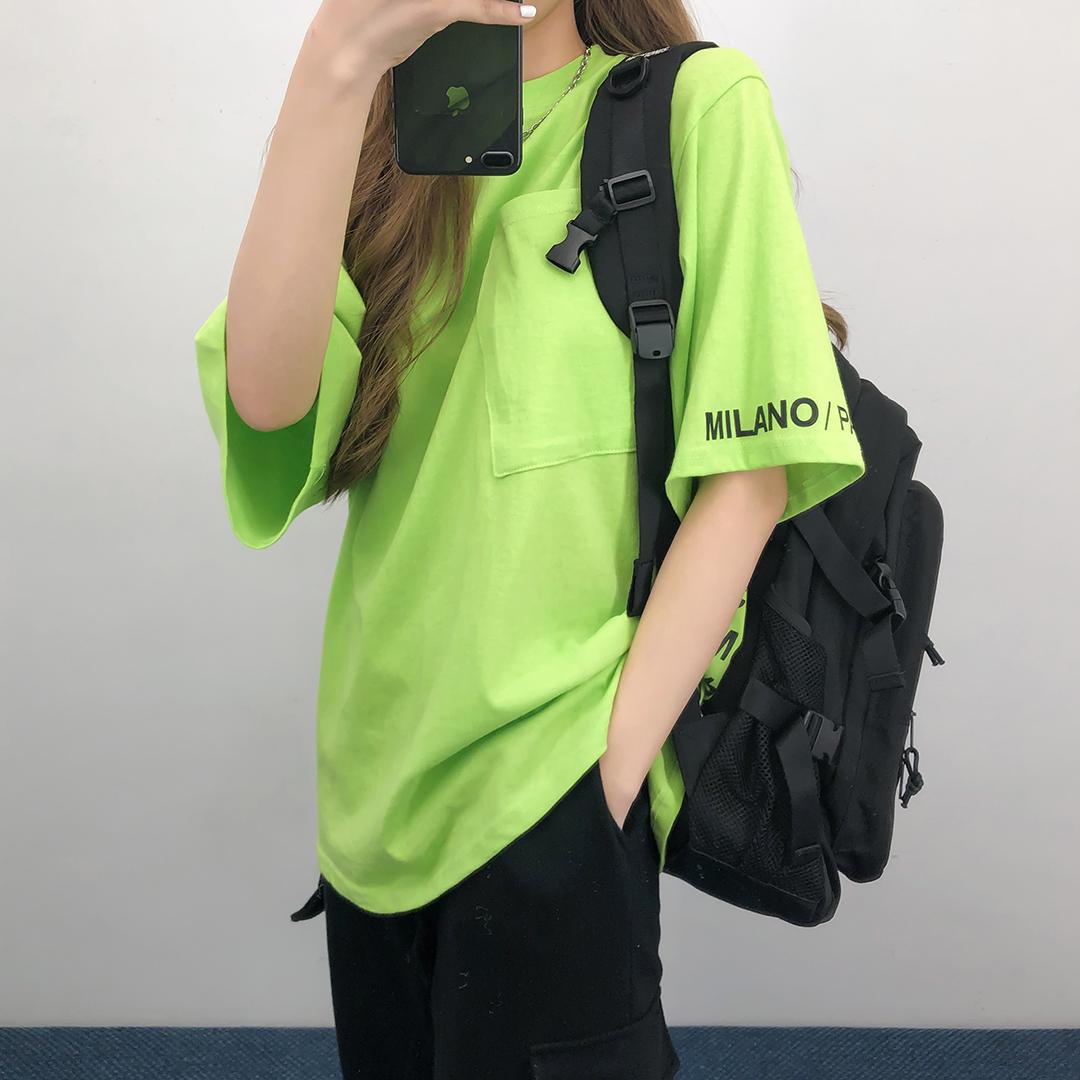 Milan Pocket Park Shirts
