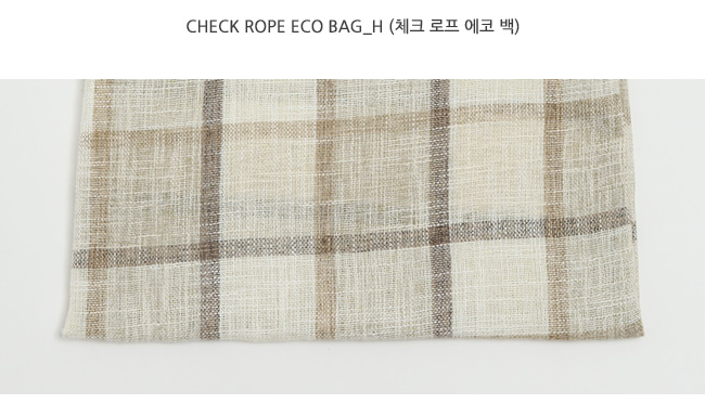 Check rope eco bag_H