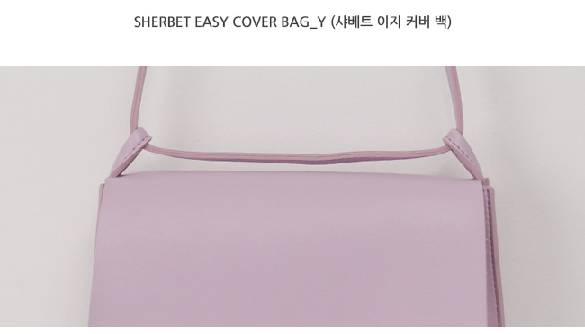 Sherbet easy cover bag_Y