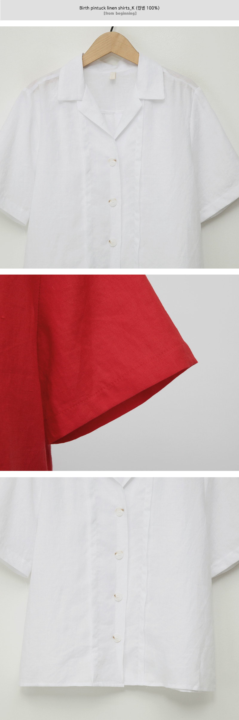Birth pintuck linen shirts_K (size : free)