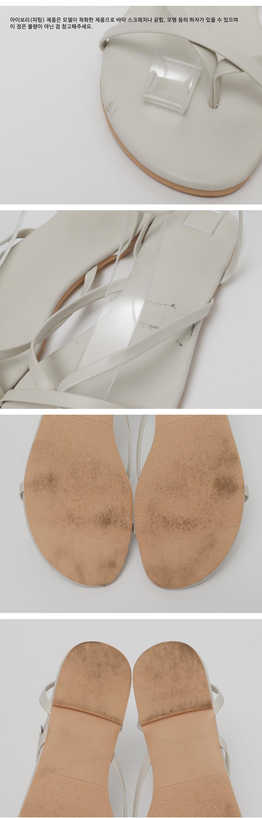 With slim strap sandal_B