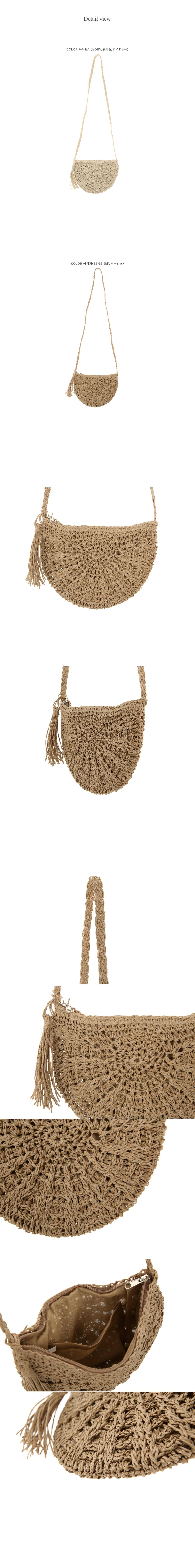 Calibo bag