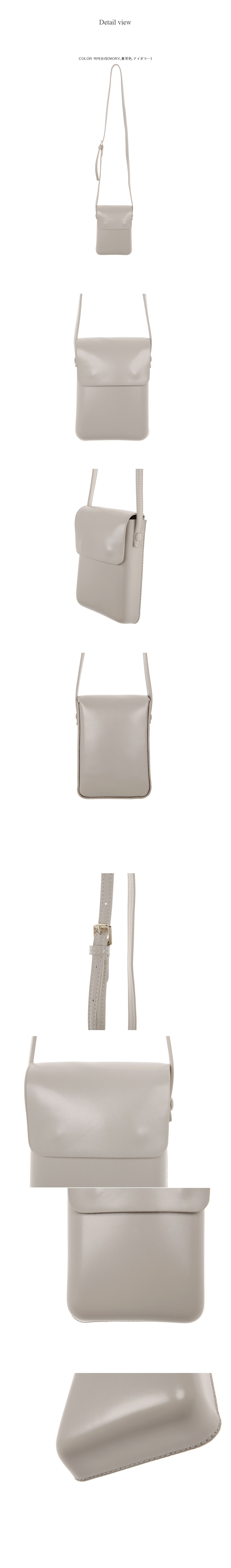 Mini cover bag