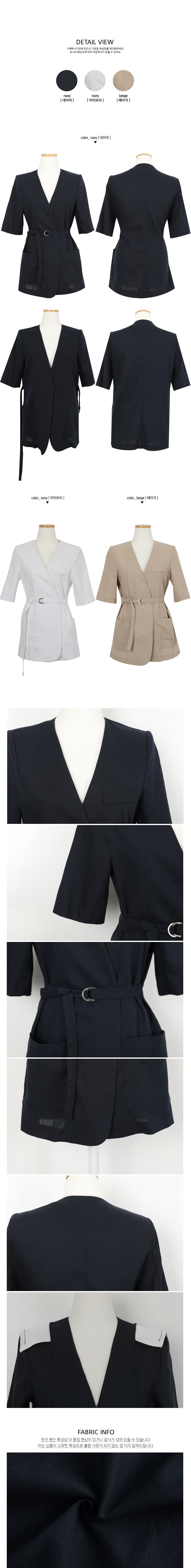 Ronnie Linen V Jacket