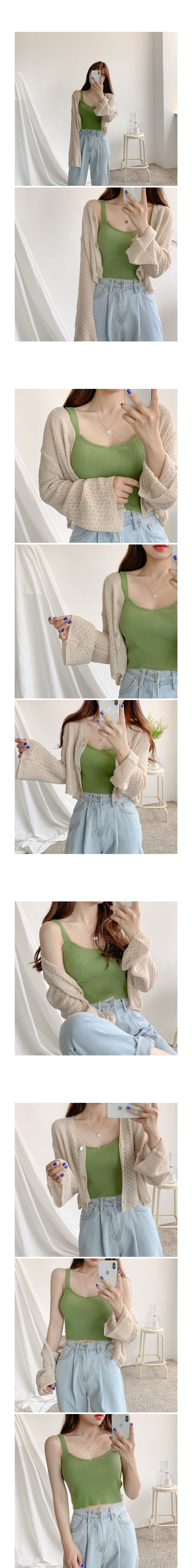 Sunny crop knit cardigan