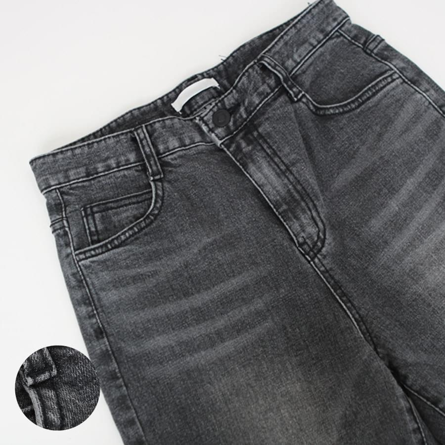 Washing Gray Jean
