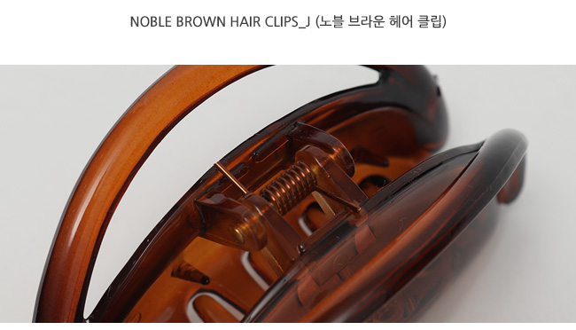 Noble brown hair clips_J