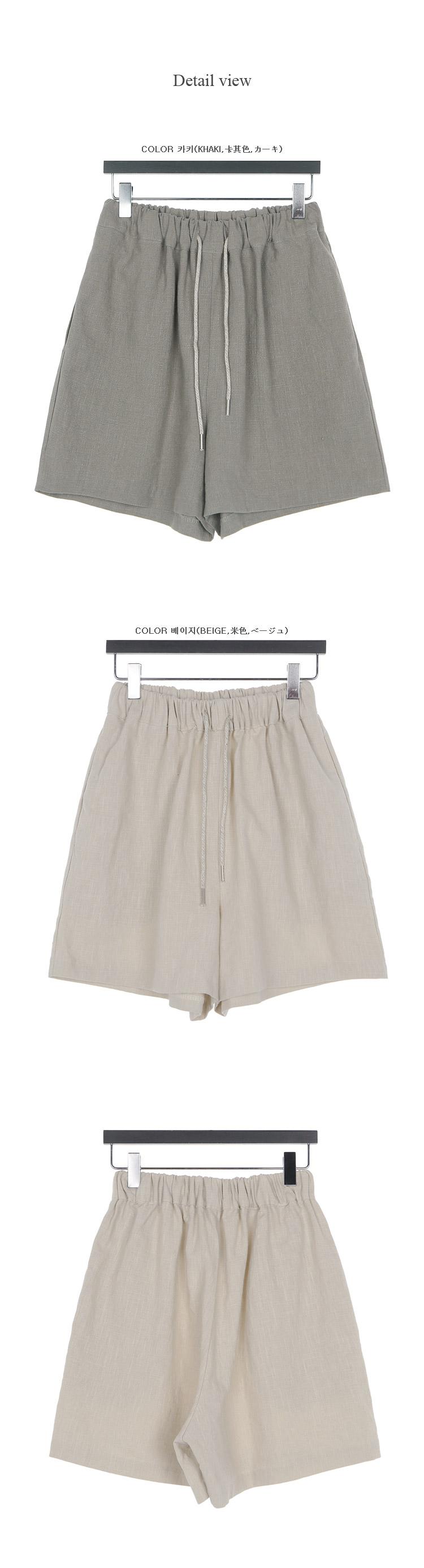 Free linen pants