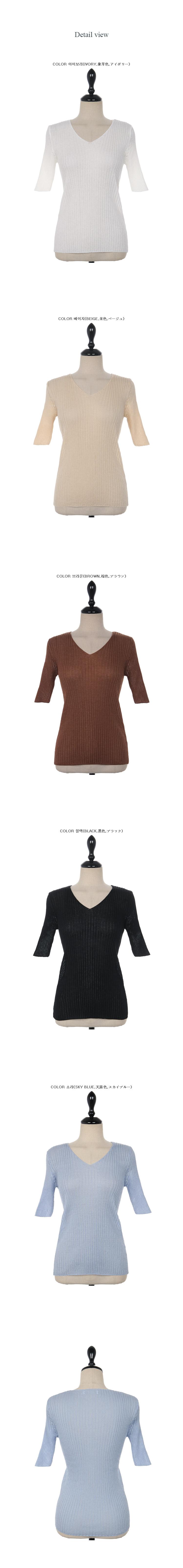 Thomas V knit ivory
