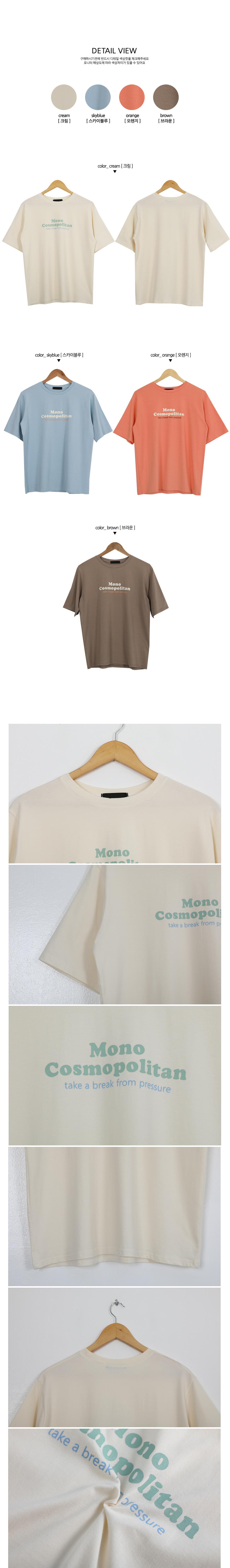 Mono modal round tee