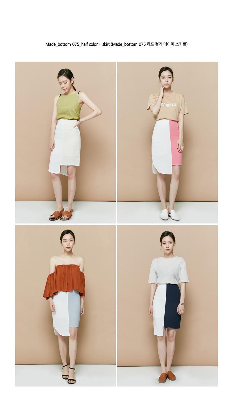 Made_bottom-075_half color H skirt (size : S,M)