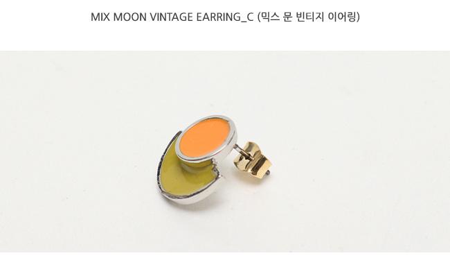Mix moon vintage earring_C